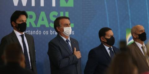 Banco do Brasil e Sebrae fazem parceria para levar wi-fi a mil cidades