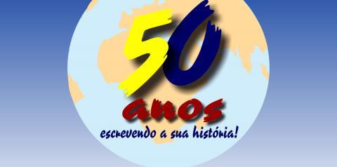 Nhozinho Santos será a casa do Moto na Série D