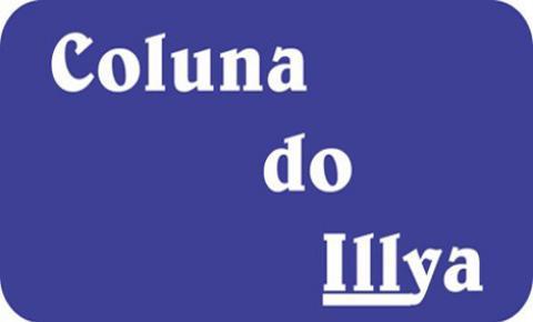 Illya Nathasje