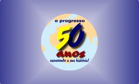 Escolas do Maranhão participam de programa piloto do governo de Educação Digital