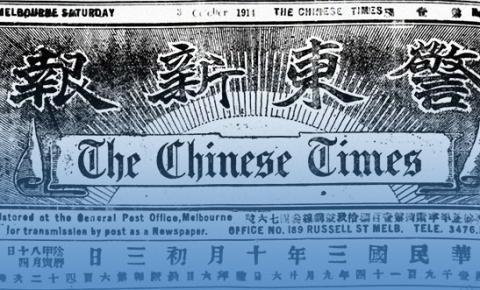 Estrutura de uma notícia: começo, meio e fim